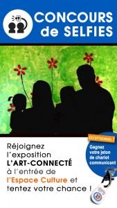 Expo : l'Art Connecté : concours de selfie organisé par WAMS.io sous l'égide du Centre Leclerc du Luc en Provence